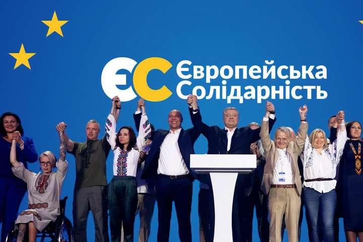 Партію значно посилить виключення з лав місцевої організації тих членів, для яких проросійська орієнтація стала важливіша за державницьку позицію, - Європейська солідарність - «Європейська солідарність» заявляє, що очистила список у Бучі від проросійських кандидатів