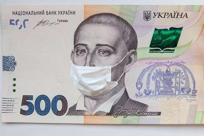 У коронавірусному фонді було 66 млрд грн - Як і куди витрачаються кошти з Covid-фонду