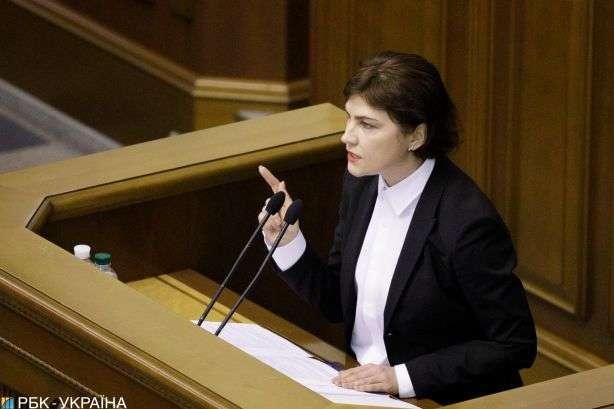 Генеральний прокурор Ірина Венедіктова виступила у Верховній Раді - Декілька нардепів потрапили під слідство