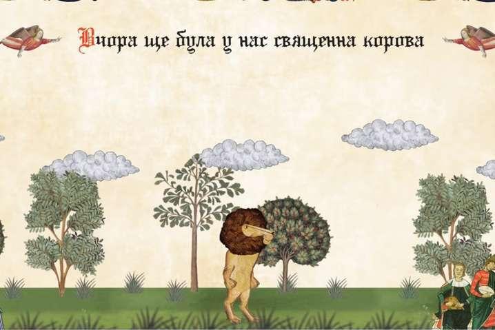 «Вова купує квиток до Ростова». «Жадан и Собаки» представили острополитическую песню