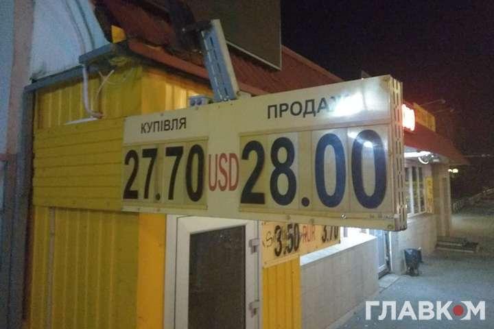 Послаблення курсу гривні не матиме суттєвого впливу на посилення інфляційного тиску — Валютний ринок України: чому гривня дешевшає