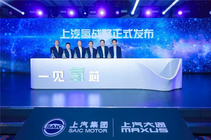 <p>Керівництво SAIC взяло на себе підвищені зобов'язання за воднем</p> <p>&nbsp;</p> <p> — У Китаї через п'ять років з'явиться 10 тис водневих автомобілів»></p></div> <div class=