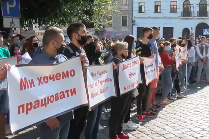Чернівецькі підприємці, які виступають проти посилення карантину - Влада Чернівців просить в уряду компенсацію за карантин