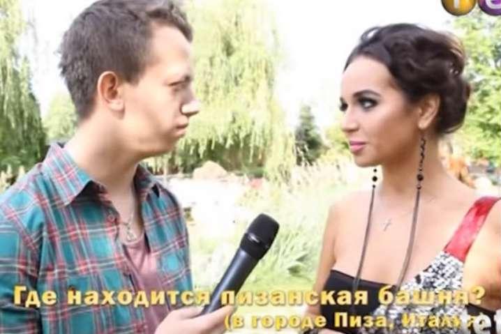 <p>Восемь лет назад Мария Фокина попала в шоу Дурнев +1, где не смогла ответить на простые вопросы</p> <div></div> <p> — «Пизанская башня в Пизании?». В сети напомнили, как внучка Фокина опозорилась на ТВ»></p></div> <div class=