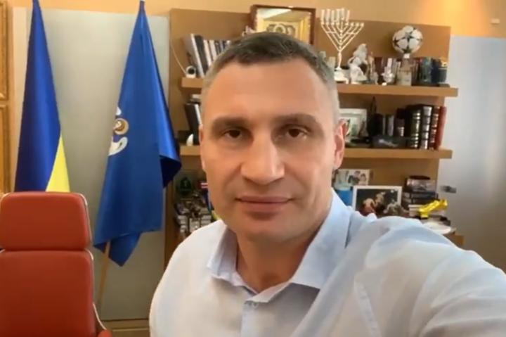 Розумію, що чимало партій сьогодні хочуть, щоб Кличко був їхнім мером, - відеозвернення - Кличко спростував об'єднання з іншими партіями