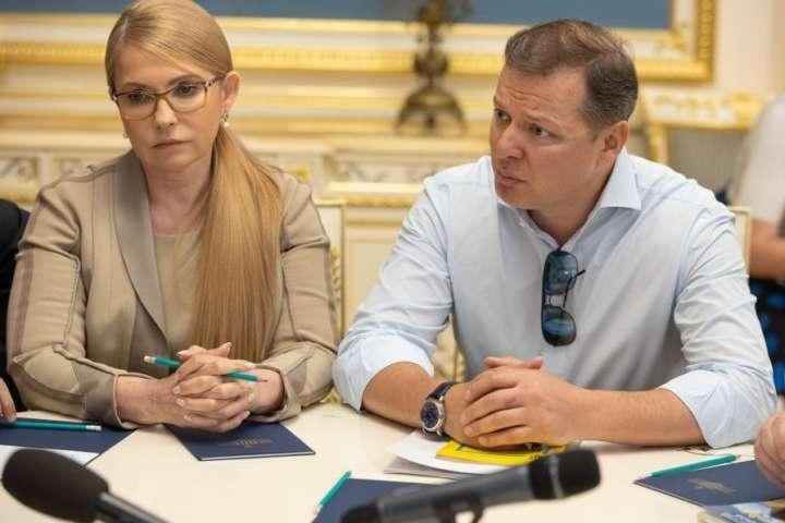У Тимошенко заперечили альянс з Ляшком