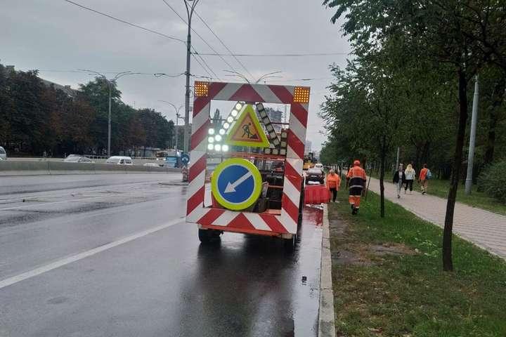 Після потужної зливи у Києві виникли підтоплення