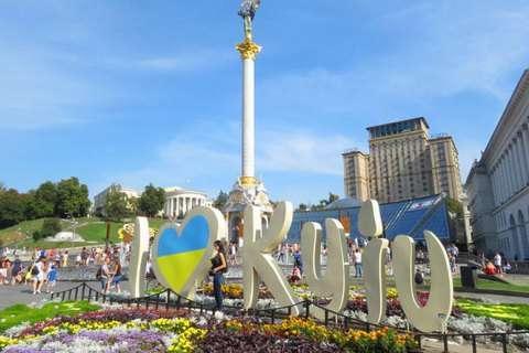 Вікіпедія змінила написання назви столиці України