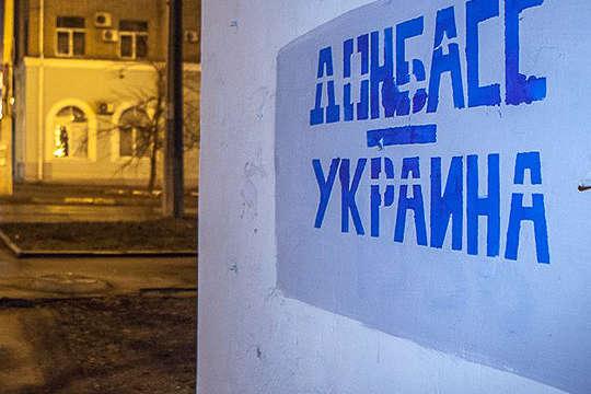 Україна не прописуватиме в Конституції особливий статус Донбасу
