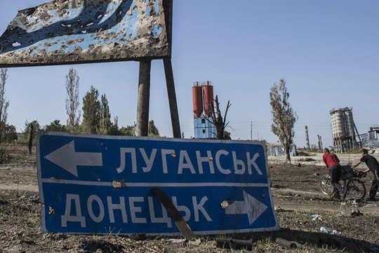 Мінімум одне покоління: скільки триватиме реінтеграція Донбасу