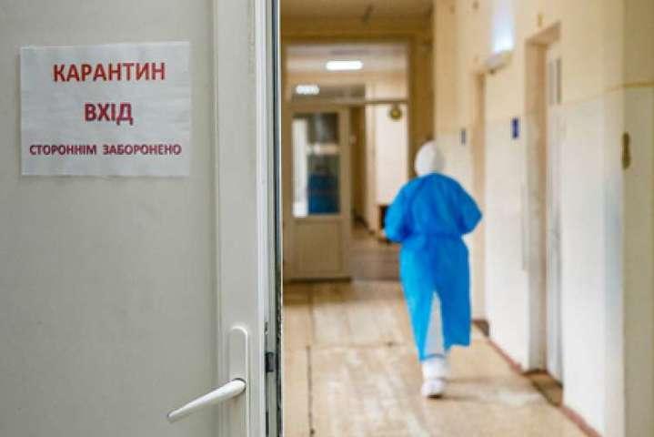 У суботу Чернівецький лабораторний центр загалом дослідив 470 зразків на коронавірус - Коронавірус на Буковині: кількість інфікованих перевищила 13 тисяч