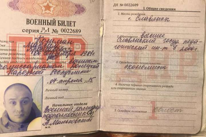 Бойовик, причетний до вбивства 12 бійців АТО, уник покарання через злив операції з Офісу президента
