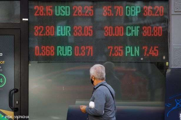 Доллар снова растет: к чему готовиться украинцам на этой неделе