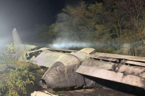 Канада завжди підтримуватиме народ України - Канада запропонувала Україні допомогу після катастрофи літака Ан-26