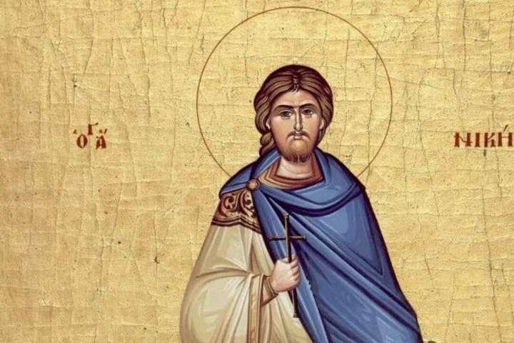 28 вересня - День пам'яті святого великомученика Микити Готського - 28 вересня – яке сьогодні свято та чого не можна робити