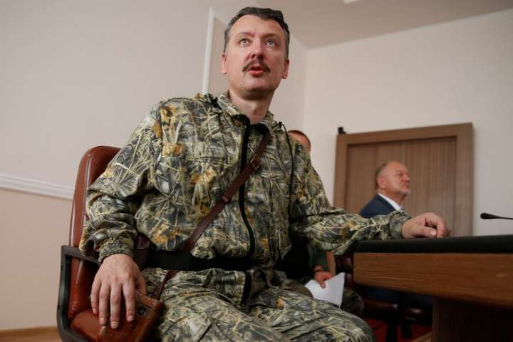 У Слов'янську всі основні претенденти на посаду мера — колаборанти, які допомагали Гіркіну