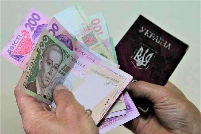 Украинцам позволят делать взносы к своей пенсии