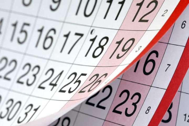 Кабмін переніс три робочих дні у 2021 році - Главком