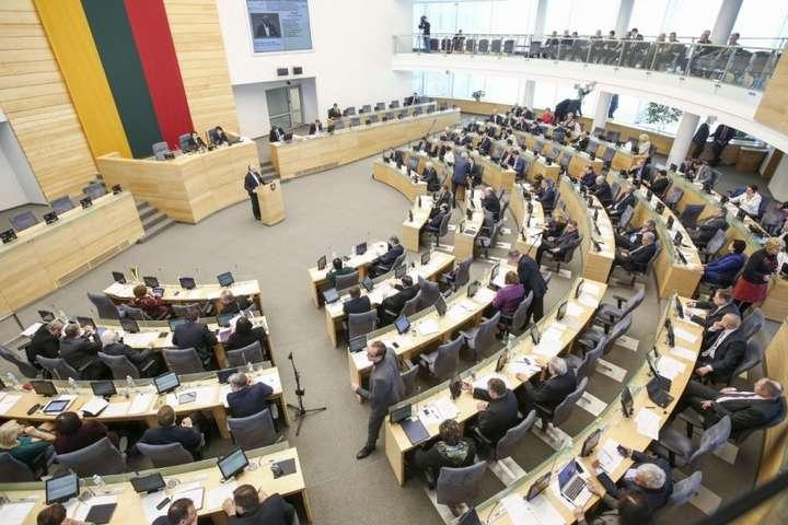 Сейм Латвії вважає, що вибори президента Білорусі не були вільними і чесними, тому Латвія не визнає оприлюднені результат — Сейм Латвії не визнав легітимність Лукашенка
