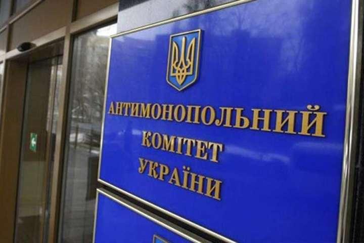 АМКУ має розібратися з намірами Укрзалізниці обмежити терміни використання вантажних вагонів