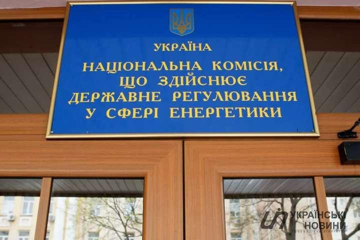 Правоохоронці повинні розслідувати корупцію в НКРЕКП, — нардеп