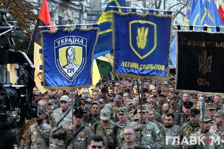 Марш УПА в Києві, 14 жовтня 2018 р. — У середу в центрі Києва відбудеться марш УПА
