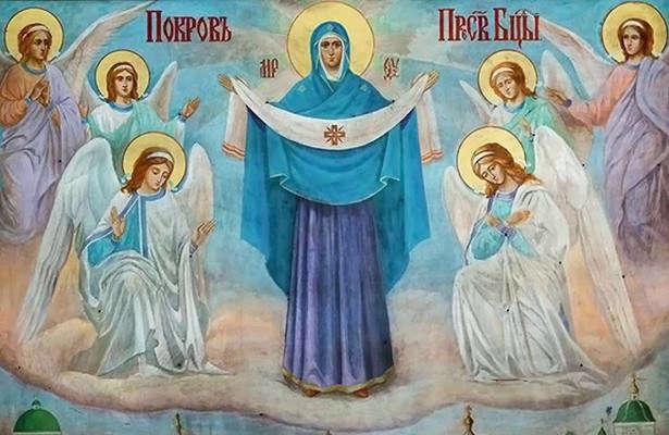 Покров Пресвятой Богородицы: красивые открытки и поздравления - Главком