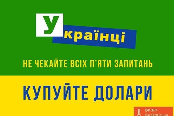 Как в соцсетях шутят над вопросами Зеленского. Подборка фотожаб