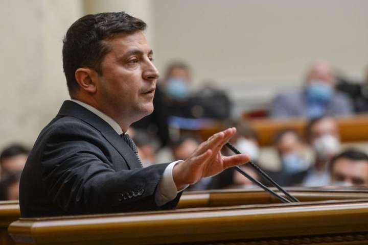 Президент УкраїниВолодимир Зеленський