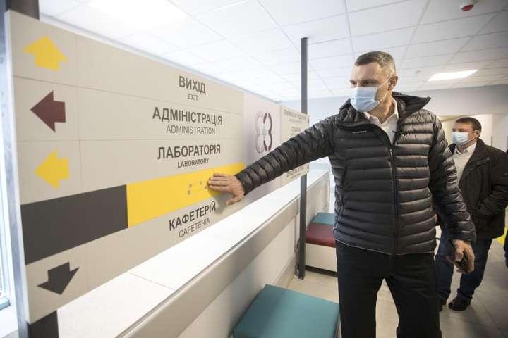 Кличко перевірив, як оновили лікарню, що не бачила ремонту 50 років (фото, відео)