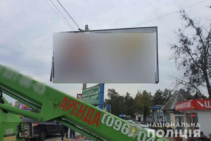 Вибори на Київщині: названо райони, де скоєно найбільше кримінальних порушень