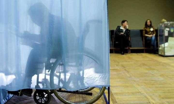 Для людей з інвалідністю обладнано лише 1% виборчих дільниць