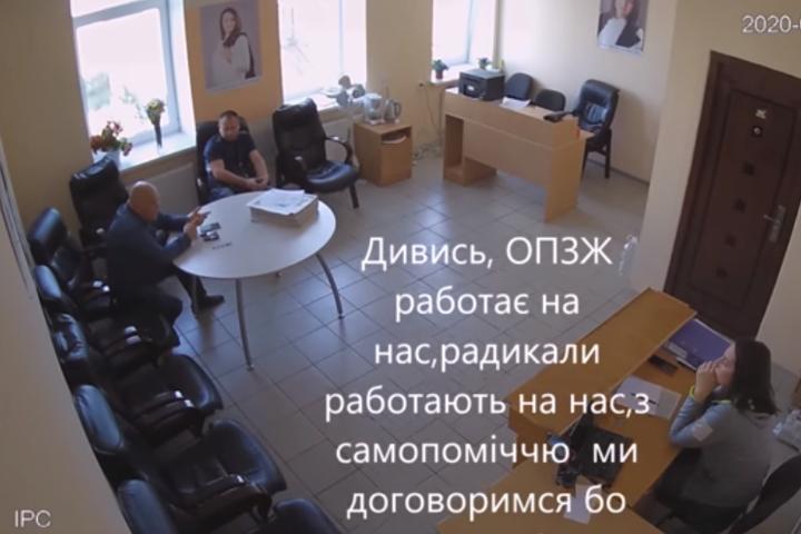 На Хмельниччині кандидат від «Слуги народу» розповів, як підкуповує виборчу комісію
