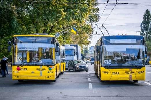 Київ не збирається підвищувати тарифи на проїзд: мерія спростувала фейк