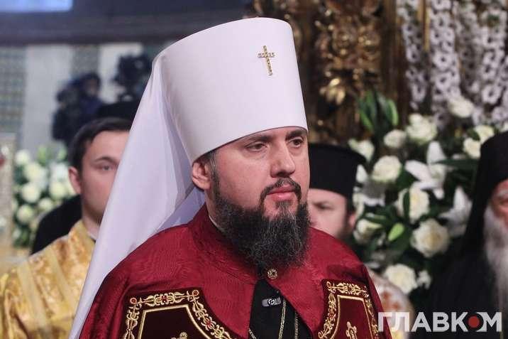Предстоятель Української православної церкви Єпіфаній