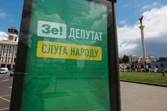 На виборах мера Кривого Рогу лідирує Юрій Вілкул — В Кривому Розі перемогла «Слуга народу» — дані екзит-полу