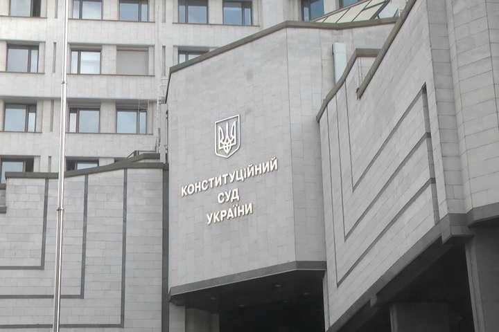 Конституційний суд пояснив скандальне рішення про скасування е-декларацій