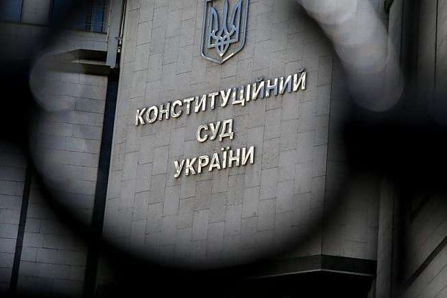 Конституційний суд заблокував призначення переможців місцевих виборів – НАЗК