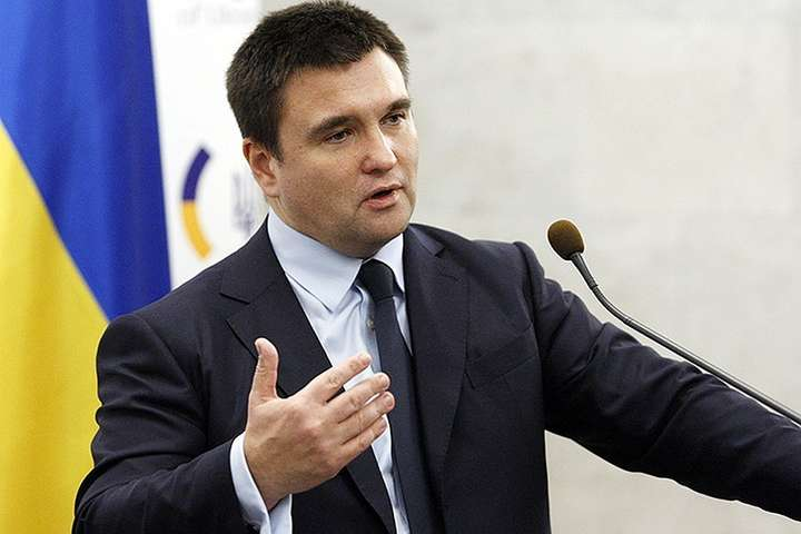 Клімкін вважає, що ЄС зараз займатиме стратегічну обережну, але дуже послідовну позицію - Ексглава МЗС: Україна отримала останнє «євросоюзівське» попередження