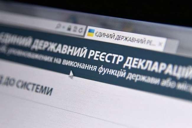 Уряд зобов'язав НАЗК поновити доступ до е-декларацій - Шмигаль пообіцяв, що реєстр е-декларацій стане доступним вже у п'ятницю