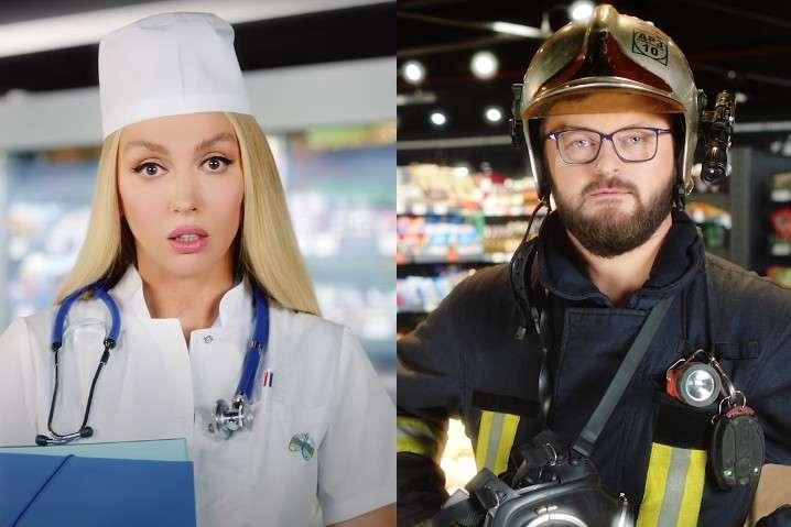 Dzidzio - пожарный, а Оля Полякова - медсестра: артисты раскрыли детали нового видео