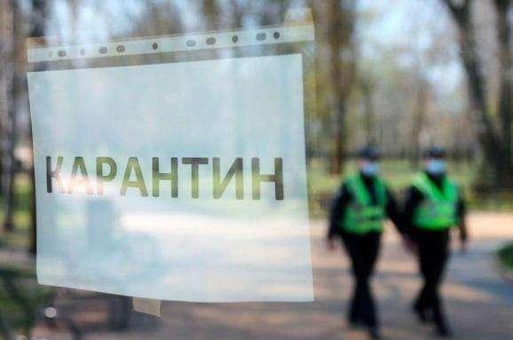 В Украине ввели карантин выходного дня: что теперь запрещено - Главком