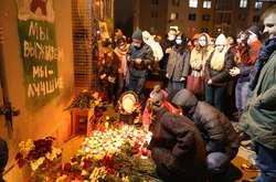 Фото: — Спонтанний меморіал Роману Бондаренку влаштували на «Площі Змін»