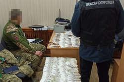 Фото: — 13 листопада Служба безпеки затримала полковника Ігоря Непоту