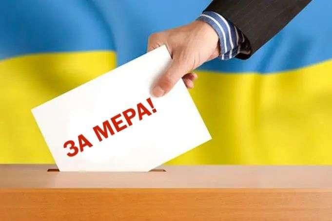 15 листопада в Україні відбудуться другі тури місцевих виборів — Вибори мера: другий тур. Найголовніші битви у малих містах