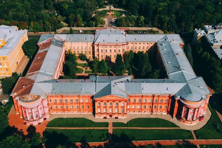 <span>У 2020 році Київський національний університет займав в глобальному рейтингу вишів 541-550 місце</span> — Університет №1: хто стане новим ректором?