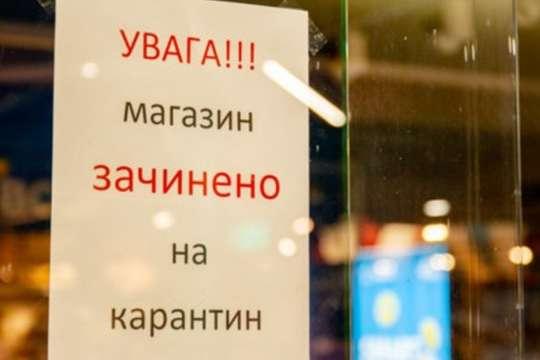 У Києві дотримуються карантину вихідного дня — Карантин вихідного дня: Кличко вимагає від уряду компенсацій для бізнесу
