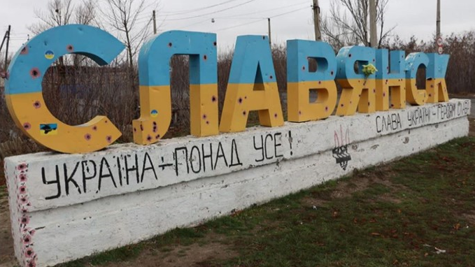 Місцеві вибори на лінії фронту — Битва за Слов'янськ. Хто, якщо не Неля Штепа?