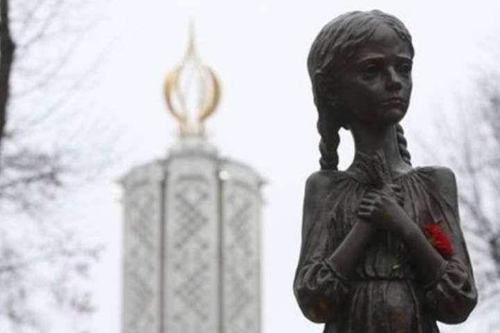 Біля Музею Голодомору - Зеленський: музей Голодомору має бути добудованим