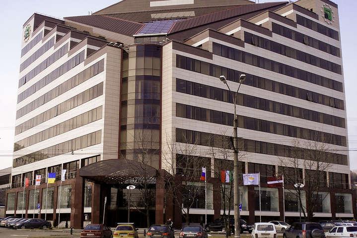 Главный офис Приватбанка в Днепре - Суд лишил Приватбанк права собственности на здание главного офиса
